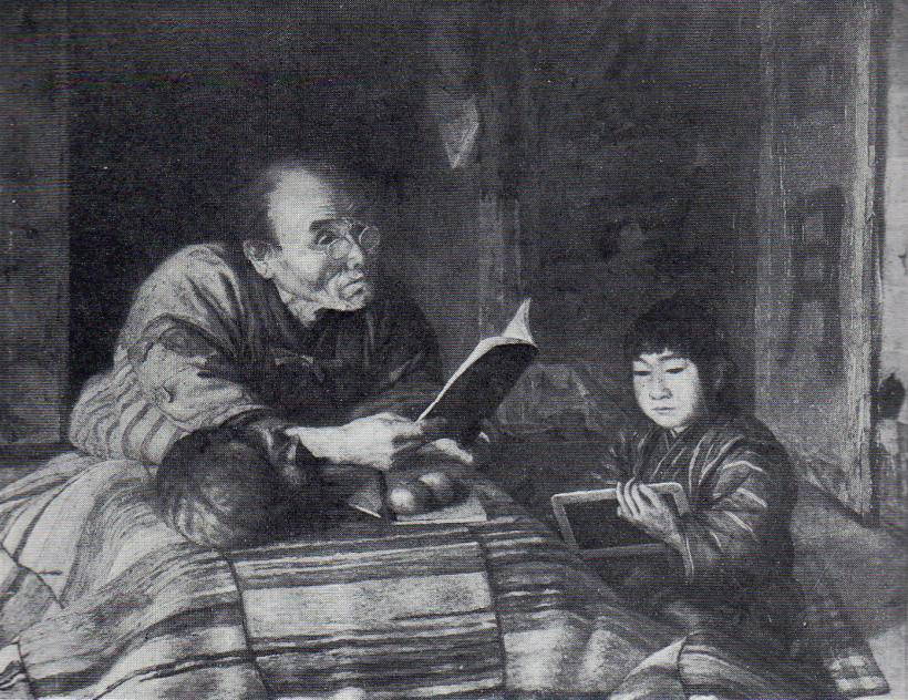 kotatsuhen