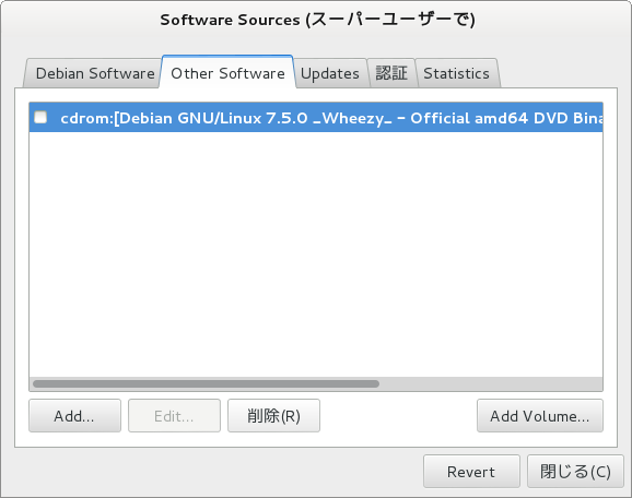 other-software